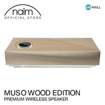 Naim Muso Wood Edition - ลำโพงไร้สายระดับพรีเมียม ( Airplay2, Chromecast, Spotify, Tidal, Quboz, Roon Ready, APTX , USB, App Control )