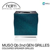 Naim Muso Qb 2nd Generation Grille Peacock - ฝาหน้าลำโพงสีสวยหรูสำหรับ Mu-So Qb รุ่นที่ 2 สี Peacock