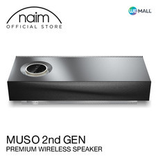 Naim Muso 2nd Generation - ลำโพงไร้สายระดับพรีเมียมจากแบรนด์ ( Airplay2, Chromecast, Spotify, Tidal, Quboz, Roon Ready, APTX , USB, App Control )