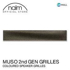 Naim Muso 2nd Generation Grille Olive - ฝาหน้าลำโพงสีสวยหรูสำหรับ Mu-So รุ่นที่ 2 สี Olive