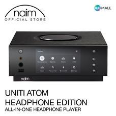 Naim Uniti Atom Headphone Edition - เครื่องเล่นเพลงมัลติ - คอมแพ็ค All-in-One สำหรับหูฟัง ( Airplay2, Chromecast, Spotify, Tidal, Quboz,  Bluetooth, USB, HDMI )