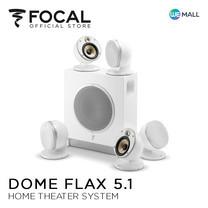 Focal Dome Flax 5.1 Sub Air White – ระบบชุดดูหนัง / AV พร้อมซับวูฟเฟอร์ไร้สาย ( ผลิตในประเทศฝรั่งเศส ) สีขาว