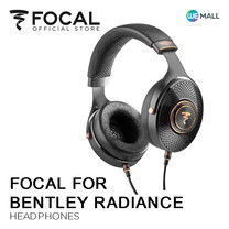 Focal for Bentley Radiance - หูฟังแบบปิดด้านหลังระดับไฮเอนด์ ( ผลิตโดยช่างฝีมือในประเทศฝรั่งเศส )