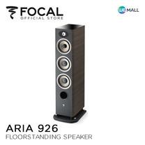 Focal Aria 926 Noyer - ลำโพงตั้งพื้น ( ผลิตในประเทศฝรั่งเศส ) สี Noyer
