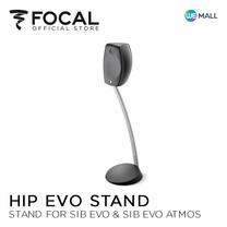 Focal ขาตั้ง Hip EVO - สำหรับ Sib EVO หรือ Sib EVO Atmos