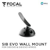 ชุดติดผนัง Focal Sib EVO - สำหรับ Sib EVO หรือ Sib EVO Atmos