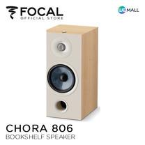Focal Chora 806 Light Wood - ลำโพง Bookshelf ( ผลิตในประเทศฝรั่งเศส ) สี Light Wood
