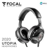 Focal Utopia 2020 - หูฟังแบบเปิดด้านหลังระดับไฮเอนด์ ( ผลิตโดยช่างฝีมือในประเทศฝรั่งเศส )