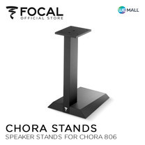Focal  ขาตั้งสำหรับลำโพง Bookshelf ของ Chora 806