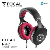 Focal Clear Professional - หูฟังแบบเปิดด้านหลังระดับไฮเอนด์ ( ผลิตโดยช่างฝีมือในประเทศฝรั่งเศส )