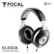 Focal Elegia - หูฟังแบบปิดด้านหลังระดับไฮเอนด์ ( ผลิตโดยช่างฝีมือในประเทศฝรั่งเศส )