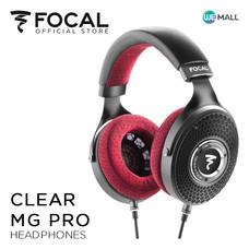 Focal Clear MG Professional -หูฟังแบบเปิดด้านหลังระดับไฮเอนด์