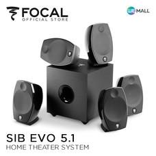 Focal Sib EVO 5.1 – ระบบชุดดูหนัง / AV
