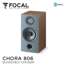 Focal Chora 806 Dark Wood - ลำโพง Bookshelf  ( ผลิตในประเทศฝรั่งเศส )  สี Dark Wood