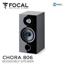 Focal Chora 806 Black - ลำโพง Bookshelf  ( ผลิตในประเทศฝรั่งเศส )  สีดำ