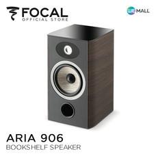 Focal Aria 906 Noyer - ลำโพง Bookshelf  ( ผลิตในประเทศฝรั่งเศส ) สี Noyer