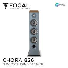 Focal Chora 826 Dark Wood - ลำโพงตั้งพื้น ( ผลิตในประเทศฝรั่งเศส ) สี Dark Wood