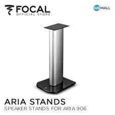 Focal  ขาตั้งสำหรับลำโพง Aria 906 Bookshelf