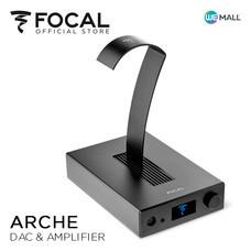 Focal Arche – DAC แอมป์หูฟังระดับไฮเอนด์ และหูฟังระดับไฮเอนด์ ( ผลิตในประเทศฝรั่งเศส )