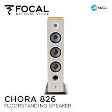 Focal Chora 826 Light Wood - ลำโพงตั้งพื้น ( ผลิตในประเทศฝรั่งเศส ) สี Light Wood