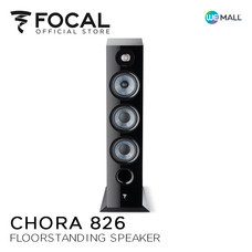 Focal Chora 826 Black High Gloss - ลำโพงตั้งพื้น ( ผลิตในประเทศฝรั่งเศส ) สี Black High Gloss
