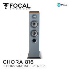 Focal Chora 816 Dark Wood - ลำโพงตั้งพื้น  ( ผลิตในประเทศฝรั่งเศส ) สี Dark Wood