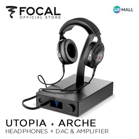 Focal Utopia 2020 + Focal Arche - ข้อเสนอสุดพิเศษสำหรับแพ็คเกจ ( ผลิตในประเทศฝรั่งเศส )