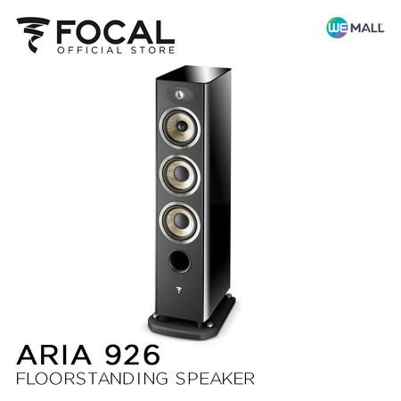 Focal Aria 926 Black High Gloss - ลำโพงตั้งพื้น ( ผลิตในประเทศฝรั่งเศส ) สีดำ