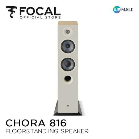 Focal Chora 816 Light Wood - ลำโพงตั้งพื้น ( ผลิตในประเทศฝรั่งเศส ) สี Light Wood