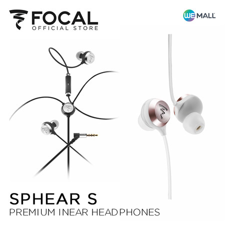 Focal Sphear S – หูฟังระดับพรีเมี่ยม แบบ Inear
