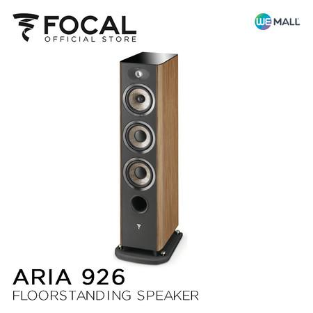 Focal Aria 926 Prime Walnut - ลำโพงตั้งพื้น ( ผลิตในประเทศฝรั่งเศส ) สี Prime Walnut