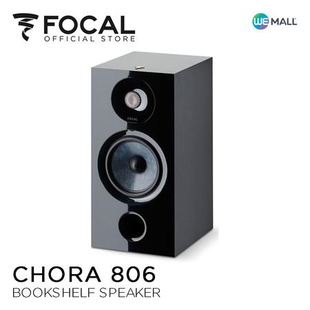 Focal Chora 806 Black High Gloss - ลำโพง Bookshelf ( ผลิตในประเทศฝรั่งเศส ) สีดำ