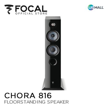 Focal Chora 816 Black High Gloss - ลำโพงตั้งพื้น ( ผลิตในประเทศฝรั่งเศส ) สี Black High Gloss