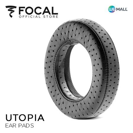 แผ่นรองหูฟังสำหรับหูฟัง Focal Utopia ระดับไฮเอนด์