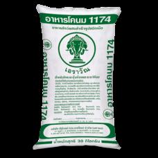 อาหารแม่โคนม โปรตีน 16% เอราวัณ 1174 30 กก.