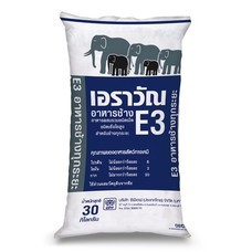 อาหารช้าง E3 30 กก.
