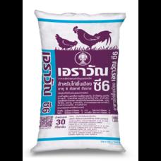 อาหารไก่พื้นเมือง ซี6 บี้ 30 กก.