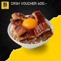 โชนัน คูปองแทนเงินสด มูลค่า 600 บาท / ChouNan Cash Voucher 600 Baht