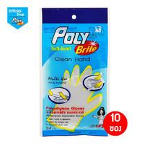 โพลี-ไบรท์ ถุงมืออเนกประสงค์ (Food Safe) HDPE 10 ซอง (24 ชิ้น/ซอง)
