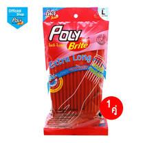 โพลี-ไบรท์ ถุงมือยางธรรมชาติ รุ่น Extra Long รัดข้อ คละสี (ชมพู/แดง) Size L จำนวน 1 คู่