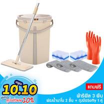 โพลี-ไบรท์ ม็อบถังรีดน้ำ รุ่น สตอร์ม แถมฟรี ผ้ารีฟิล Soft 3 ชิ้น + ฟองน้ำนาโน 2 ชิ้น + Softy L 1 คู่