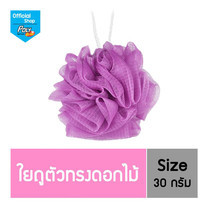 นู-เฟรช ใยถูตัวทรงดอกไม้ 30 กรัม (คละสี)