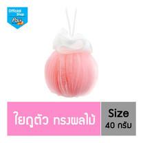 นู-เฟรช ใยถูตัวทรงผลไม้ 40 กรัม (คละสี)
