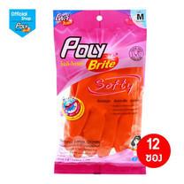 โพลี-ไบรท์ ถุงมือยางธรรมชาติ รุ่น Softy Size M สีส้ม (12 ซอง)