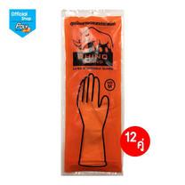 โพลี-ไบรท์ ถุงมือยาง Rhino Size M สีส้ม 12 คู่