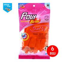 โพลี-ไบรท์ ถุงมือยางธรรมชาติ รุ่น Softy Size M ถุงมือสีส้ม (6 ซอง)