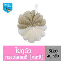 นู-เฟรช ใยถูตัวดอกเดซี่ 40 กรัม (คละสี)