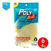 โพลี-ไบรท์ ถุงมือยางอนามัย (Food Safe) รุ่น Extra Thin Size M 6 ซอง (10 ชิ้น/ซอง)