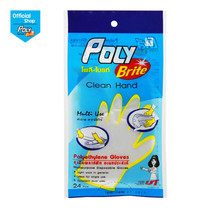 โพลี-ไบรท์ ถุงมืออเนกประสงค์ (Food Safe) HDPE (24 ชิ้น/ซอง)