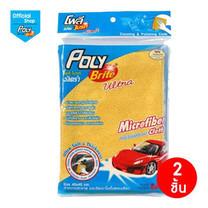 โพลี-ไบรท์ อัลตร้าผ้าไมโครไฟเบอร์ สำหรับรถยนต์ - สีเหลือง (2 ชิ้น)